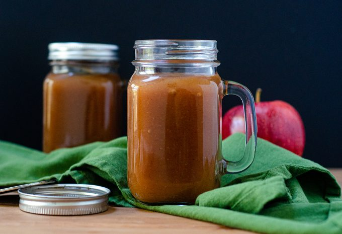 Homemade Apple Butter: This deliciously sweet apple butter is spiced with the perfect fall flavors. It's so easy to make your own at home!